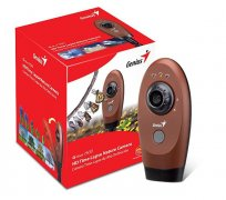 Kamera G-Shot 1500